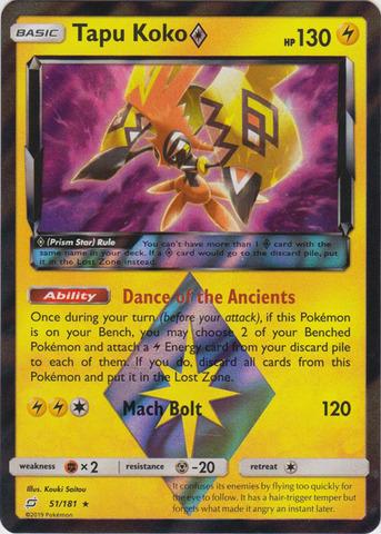 Tapu Koko Prism Star - 51/181 - Holo Rare