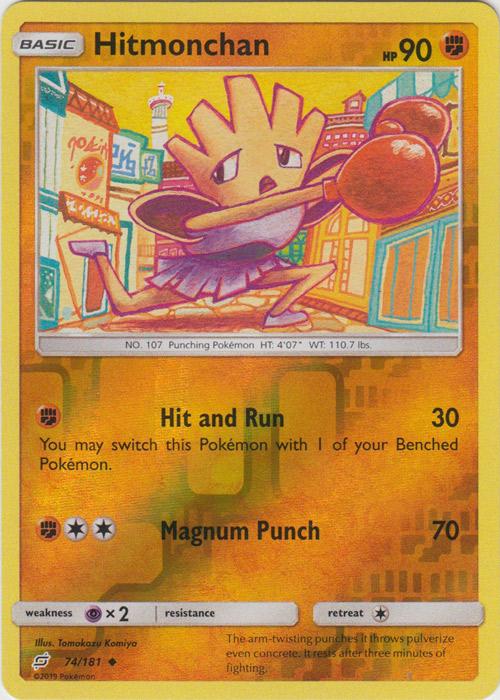 Pokemon: Hitmonchan Reverse Holo 74//181 Sun /& Moon: Team Up Uncommon