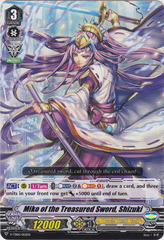 Miko of the Treasured Blade, Shizuki - V-TD05/002 - TD