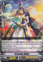 Rectangle Magus - V-TD05/004EN (Regular)