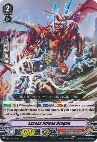 Excess Streak Dragon - V-TD06/005 - TD