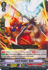Lizard Soldier, Ouho - V-TD06/009EN (Regular)