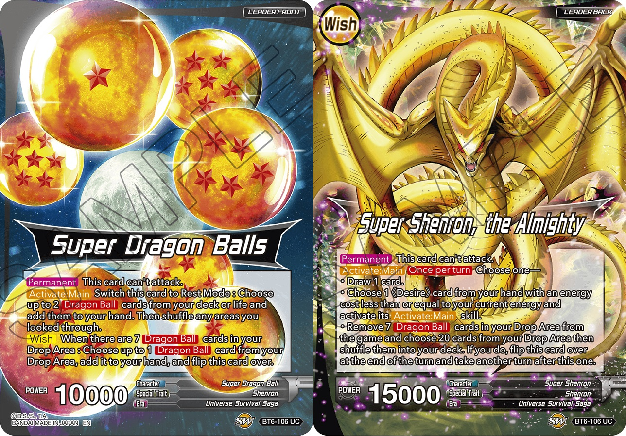 Super Dragon Balls Super Shenron The Almighty Bt6 106 Uc