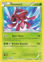 Genesect - BW101 - Movie Promo