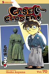 Case Closed Gn Vol 70
