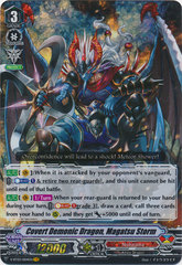 Covert Demonic Dragon, Magatsu Storm - V-BT03/004EN - VR on Channel Fireball