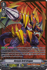 Detonix Drill Dragon - V-BT03/SV05EN - SVR on Channel Fireball