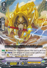 Direcgal - V-BT03/060EN - C on Channel Fireball