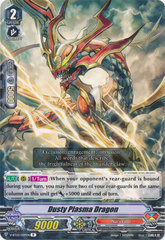 Dusty Plasma Dragon - V-BT03/039EN - R on Channel Fireball