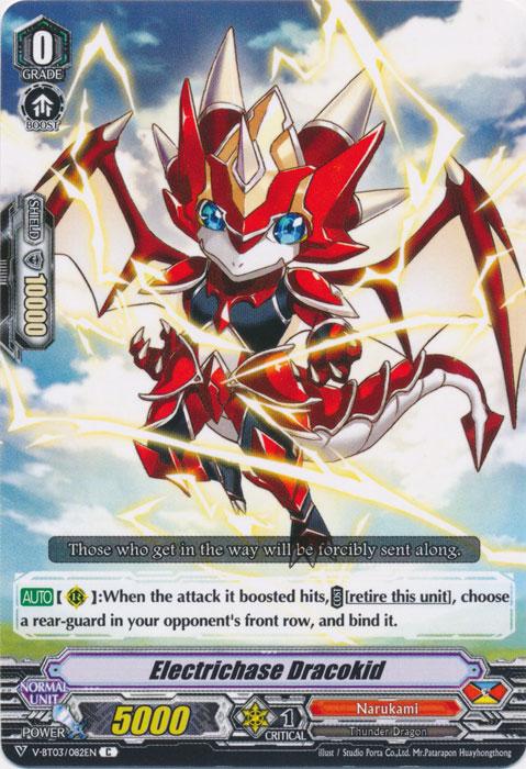 Electrichase Dracokid - V-BT03/082EN - C