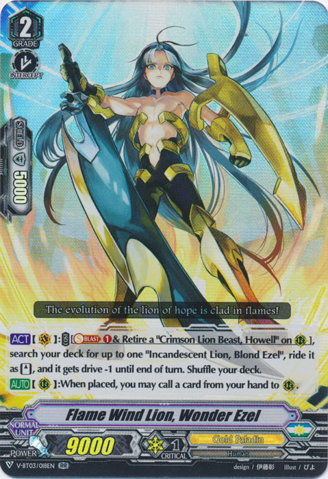 Flame Wind Lion, Wonder Ezel - V-BT03/018EN - RR