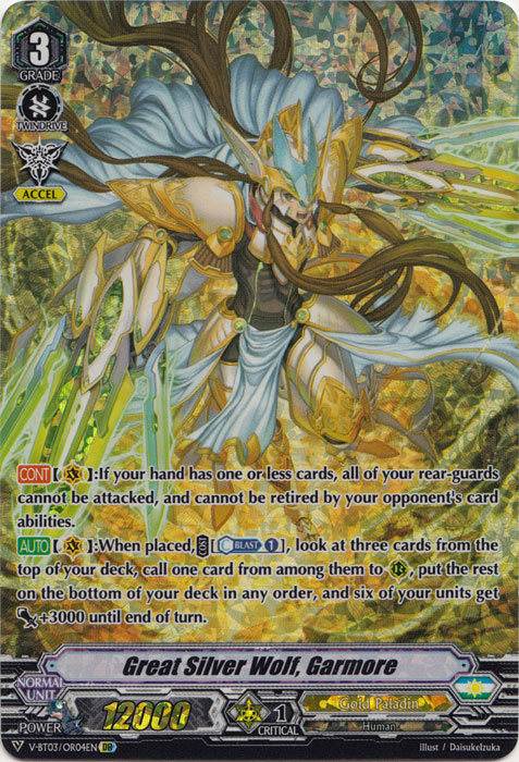 Great Silver Wolf, Garmore - V-BT03/OR04EN - OR
