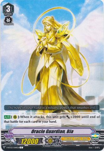 Oracle Guardian, Bia - V-BT03/049EN - C