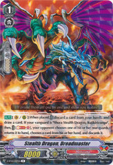 Stealth Dragon, Dreadmaster - V-BT03/037EN - R