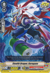 Stealth Dragon, Kurogane - V-BT03/073EN - C