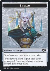 Emblem - Tamiyo, the Moon Sage