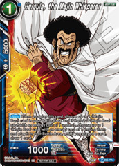 Hercule, the Majin Whisperer - P-096 - PR