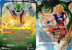 Dende // Son Goku, Energy Restored - BT6-027 - UC - Foil