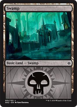 Swamp (051)