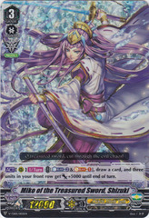 Miko of the Treasured Blade, Shizuki - V-TD05/002 - RRR
