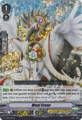 Weal Crane - V-TD05/009 - RRR on Channel Fireball