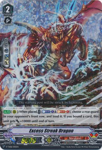Excess Streak Dragon - V-TD06/005 - RRR