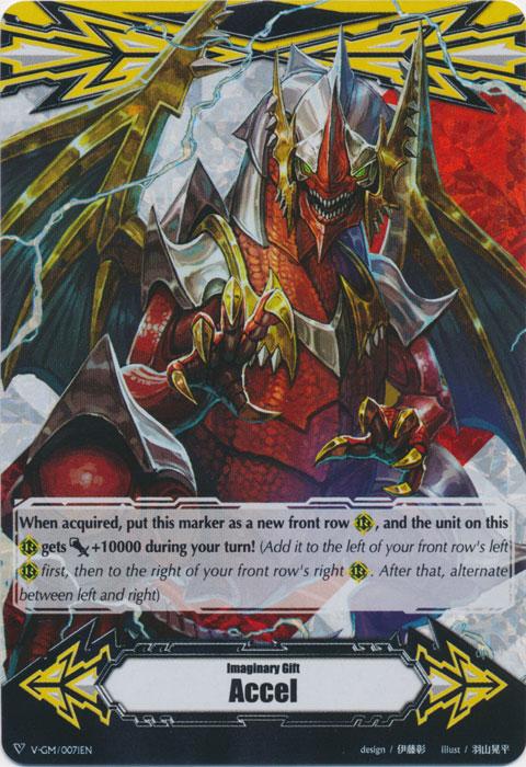 Imaginary Gift [Accel] (Great Composure Dragon) - V-GM/0071EN - RRR - Foil