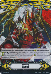 Imaginary Gift [Accel] Great Composure Dragon - V-GM/0071EN - RRR - Foil
