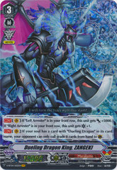 Dueling Dragon King, ZANGEKI - V-BT04/002EN - VR