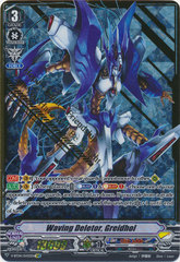 Waving Deletor, Greidhol - V-BT04/SV03EN - SVR (Gold Hot Stamp)