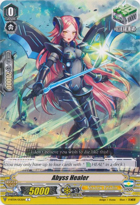 Abyss Healer - V-BT04/053EN - C