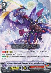 Covert Demonic Dragon, Danzetsu Anarch - V-BT04/054EN - C on Channel Fireball