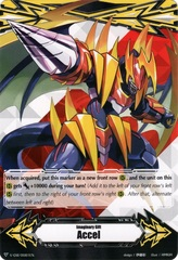 Imaginary Gift [Accel] (Detonix Drill Dragon) - V-GM/0081EN - PR