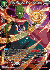 King Piccolo, Evil Ambitions - P-119 - PR