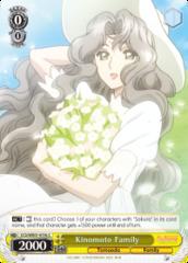 Kinomoto Family - CCS/WX01-019c - C