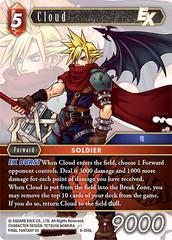 Cloud EX - 8-006L - Foil