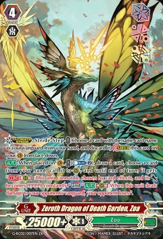Zeroth Dragon of Death Garden, Zoa - G-RC02/007EN - ZR