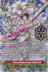 Maiden Lily Musketeer Captain, Virginal Cecilia - G-RC02/013EN - SGR