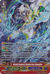 Marshal General of Surging Seas, Alexandros - G-RC02/029EN - RRR