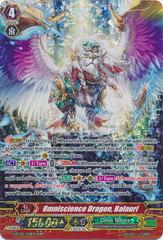 Omniscience Dragon, Balaurl - G-RC02/031EN - RRR