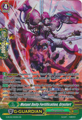 Mutant Deity Fortification, Grysfort - G-RC02/053EN - RR