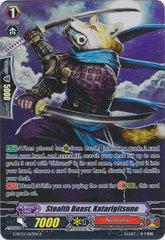 Stealth Beast, Katarigitsune - G-RC02/063EN - R