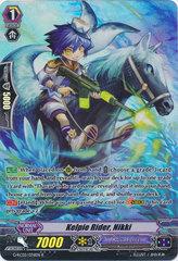 Kelpie Rider, Nikki - G-RC02/076EN - R