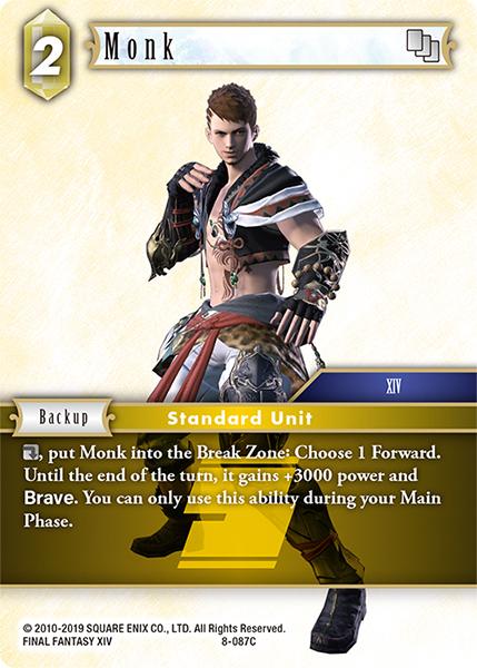 Monk - 8-087C