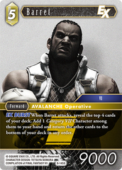 Barret EX - 8-145S on Channel Fireball