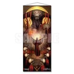 86868 Ultra Pro Wall Scroll: Magic The Gathering - Dominaria: Rite of Belzenlok Saga Wall Scroll