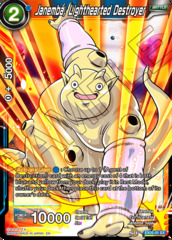 Janemba, Lighthearted Destroyer - EX05-01 - EX