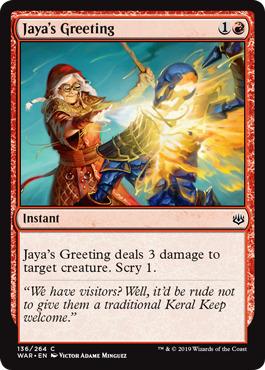 Jayas Greeting