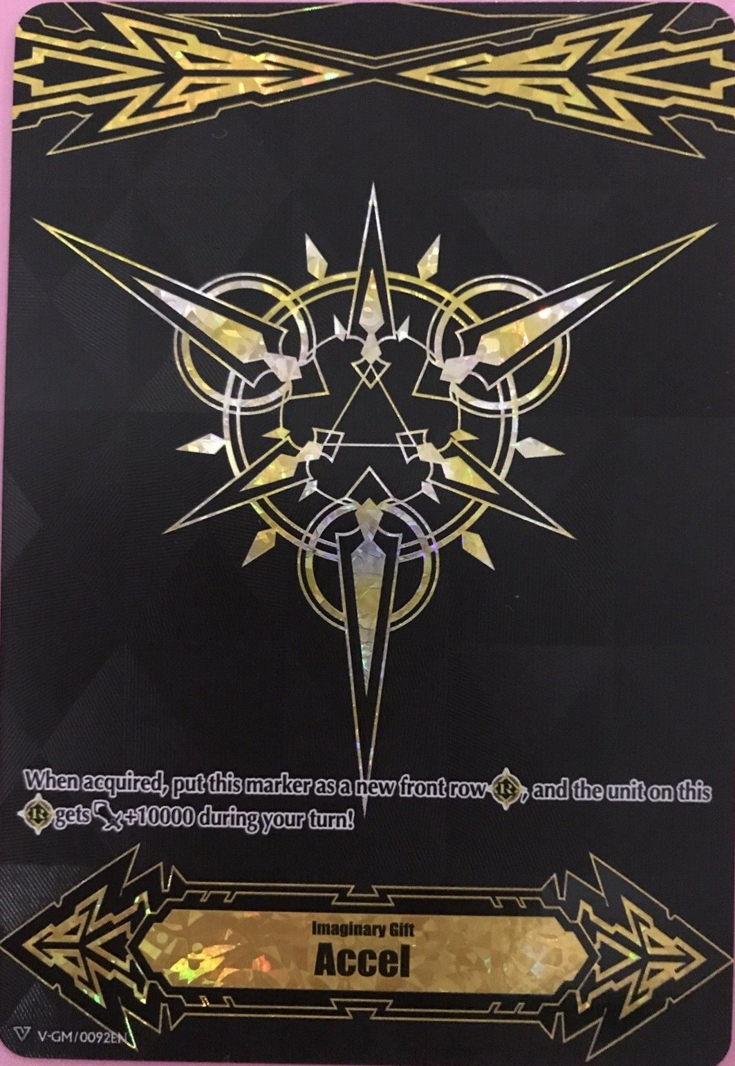 Imaginary Gift [Accel] (Spring Fest 2019) (RRR Foil) - V-GM/0092EN - PR