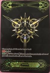 Imaginary Gift [Protect] (Spring Fest 2019) (RRR Foil) - V-GM/0093EN - PR